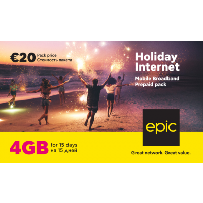EPIC Holiday Internet
